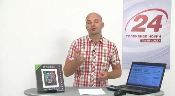Розіграш планшета Prestigio за 18.09.13 (ВІДЕО)
