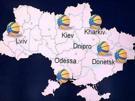 Евробаскет-2015 в Украине