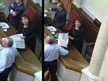 Тетяна Бахтеєва
