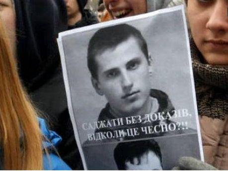 Плакат в поддержку Павличенко