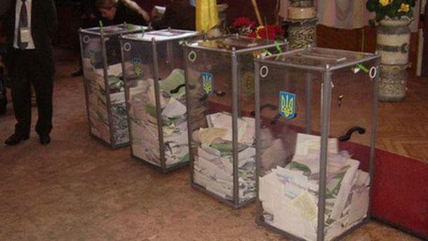 Урна для голосування