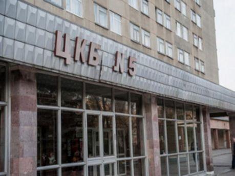 ЦКБ № 5 в Харькове
