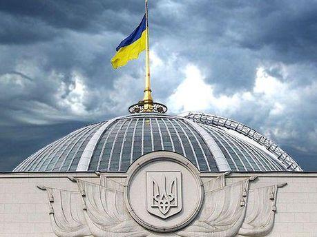 Будівля Верховної Ради