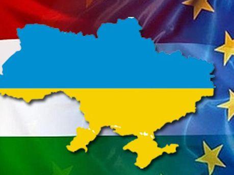 Угорщина пообіцяла підтримку Україні