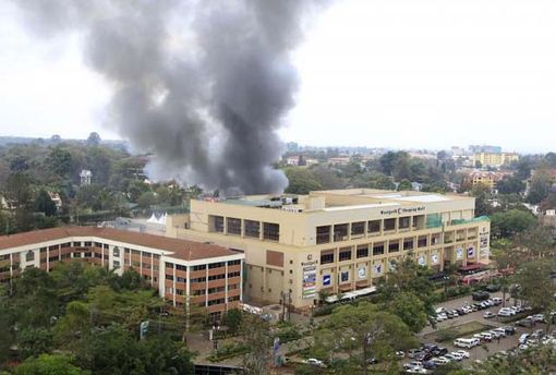 Супермаркет в Найробі, де сталася атака