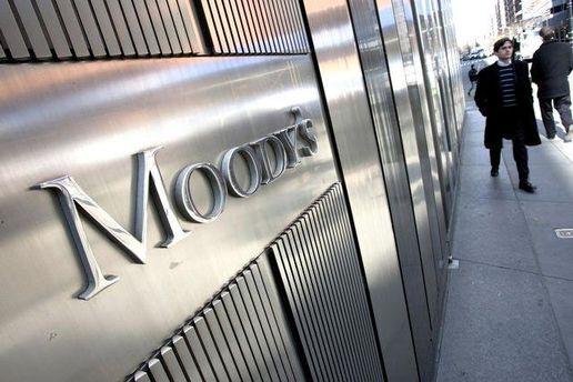 Вывеска Moody's
