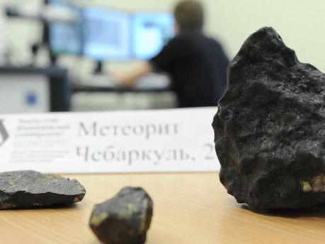 Уламок метеориту