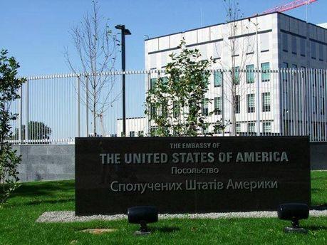 Посольство США у Києві