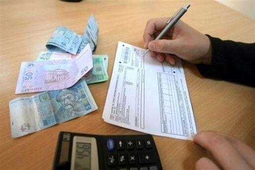 Счета за комуслуги
