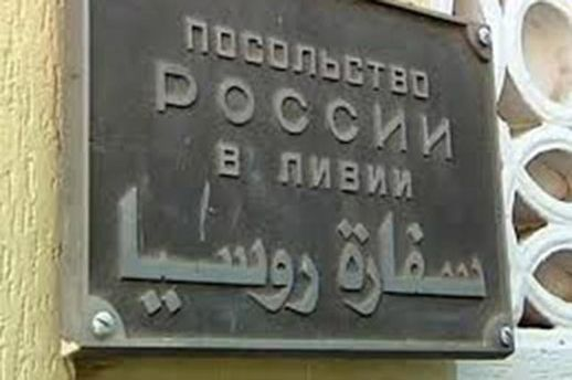 Напис на посольстві Росії