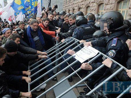 Протистояння під Київрадою