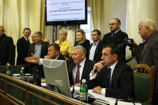 Блокування трибуни Львівської ОДА