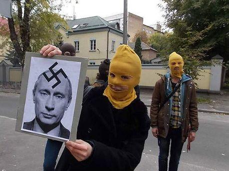 Активісти під посольством