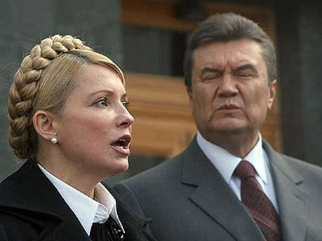 Тимошенко й Янукович
