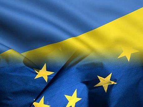Україна—ЄС