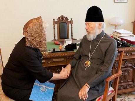 Митрополит Володимир і Ганна Герман