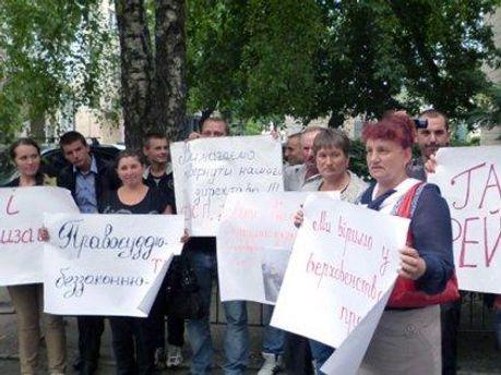 Протест працівників