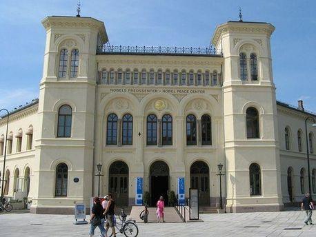Нобелівський центр миру в Осло