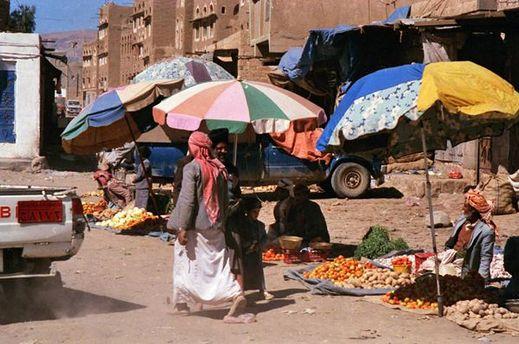 Базар у Ємені