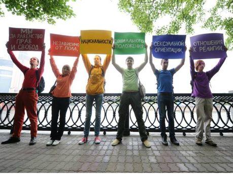 Представники ЛГБТ