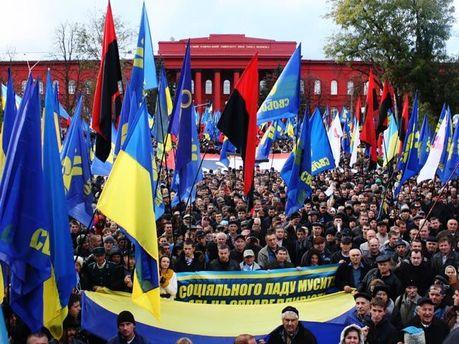 Марш УПА 14 жовтня
