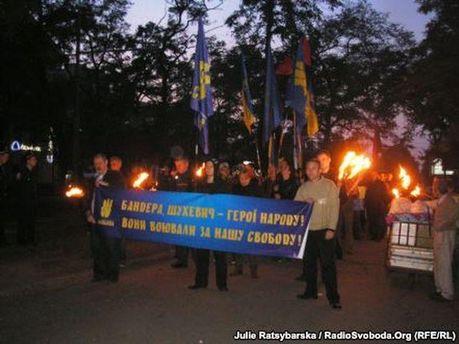 Факельное шествие в Днепропетровске