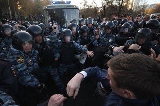 Столкновения в Бирюлево