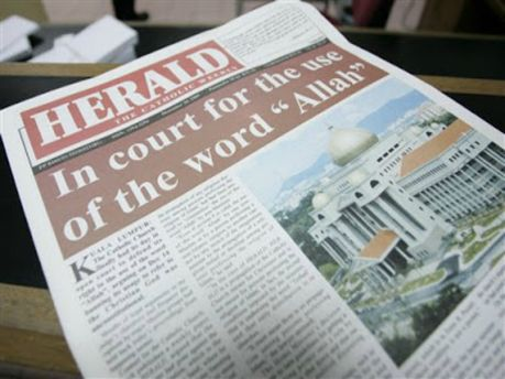 Издание Herald