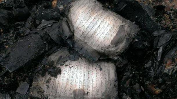 Коран, який згорів у мечеті в селі Рівне
