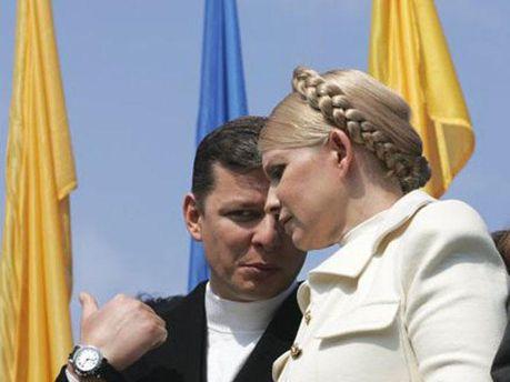 Ляшко і Тимошенко