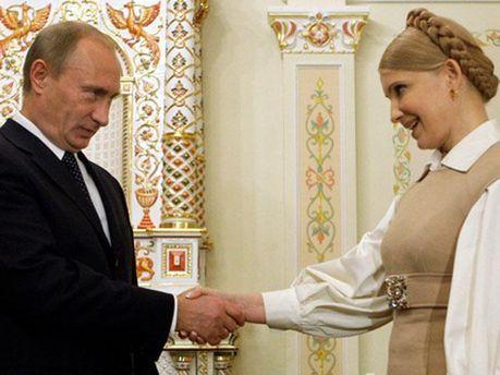 Путін і Тимошенко