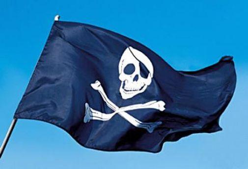 Піратство