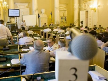 Заседание сессии Львовского областного совета