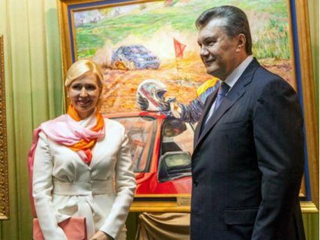 Виктор Янукович и Татьяна Пономаренко-Левераш