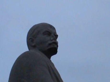 Пошкоджений Ленін