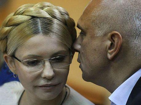 Юлія і Олександр Тимошенко
