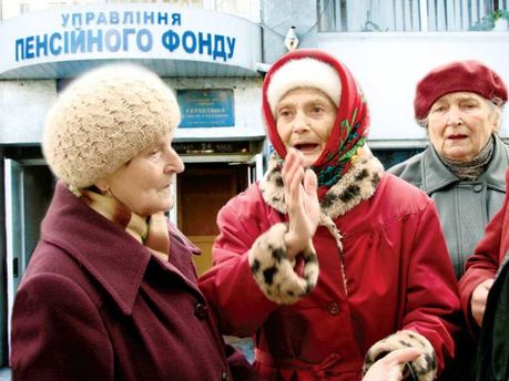 Олега Тягнибока