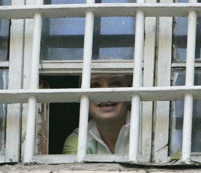 Юлія Тимошенко за гратами