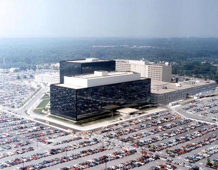 Ген-штаб АНБ