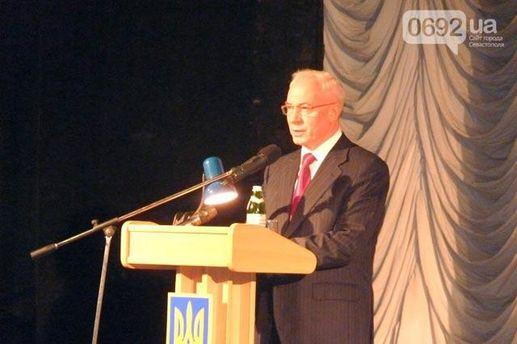 Николай Азаров на выступлении в Севастополе