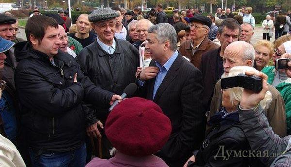 Мітинг на підтримку Маркова