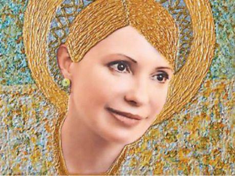 Ікона із зображенням екс -прем'єра Юлії Тимошенко