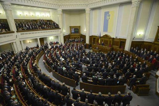 Рада VII созыва