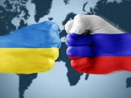 Украина-Россия