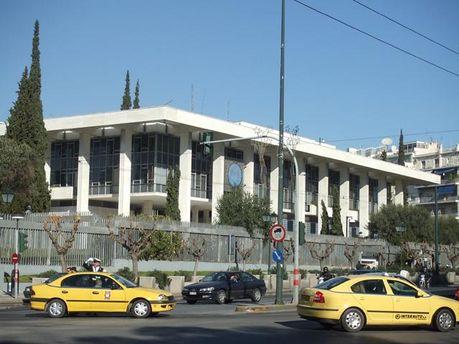 Посольство США в Афінах