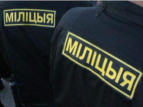Білоруська міліція