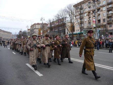 Празднование освобождения Киева