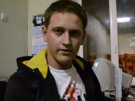Задержанный активист Артур
