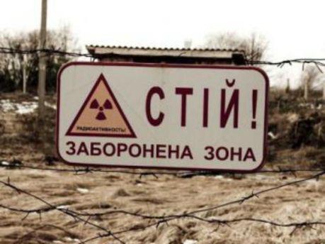 Чернобыль попал в список самых загрязненных мест планеты