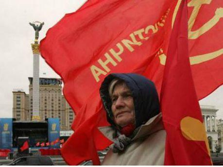 Коммунисты собирают киевлян